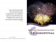Faltkarte - 18. Geburtstag Feuerwerk