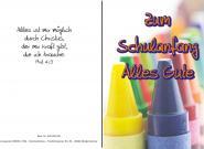 Faltkarte - Schulanfang Stifte