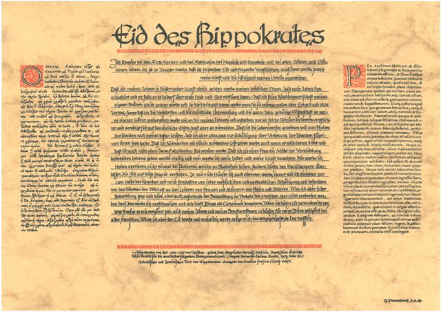 Eid des Hippokrates griechisch - deutsch - latein, Poster A3